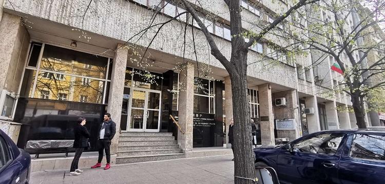 保加利亚移民局