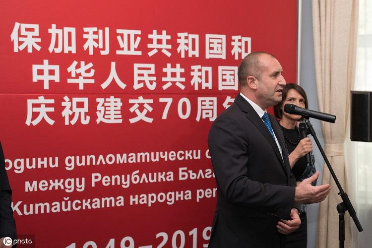 保加利亚移民费用