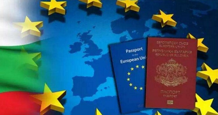 申请保加利亚护照要多久