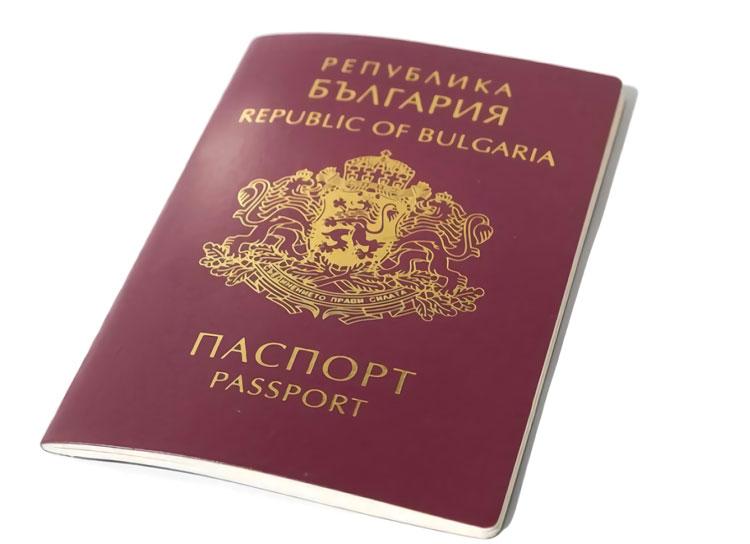 保加利亚护照移民