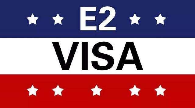 如何申请美国e2签证