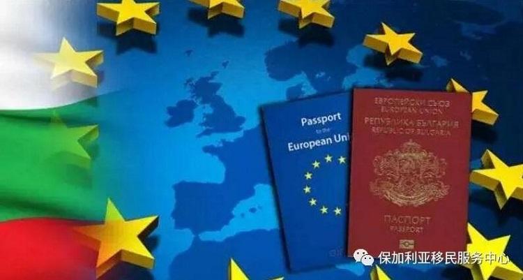 欧盟护照如何获得