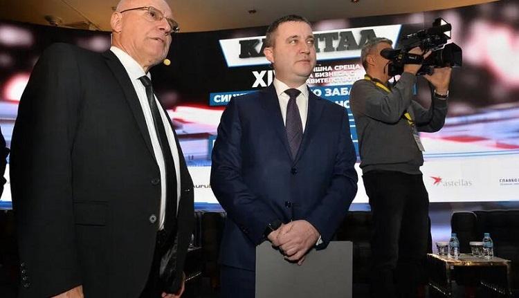 保加利亚加入欧元区