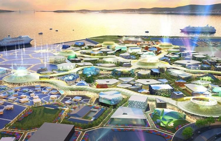 2025年大阪世博会