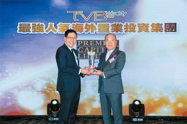 2016 TVB Weekly Most Popular Brand Award